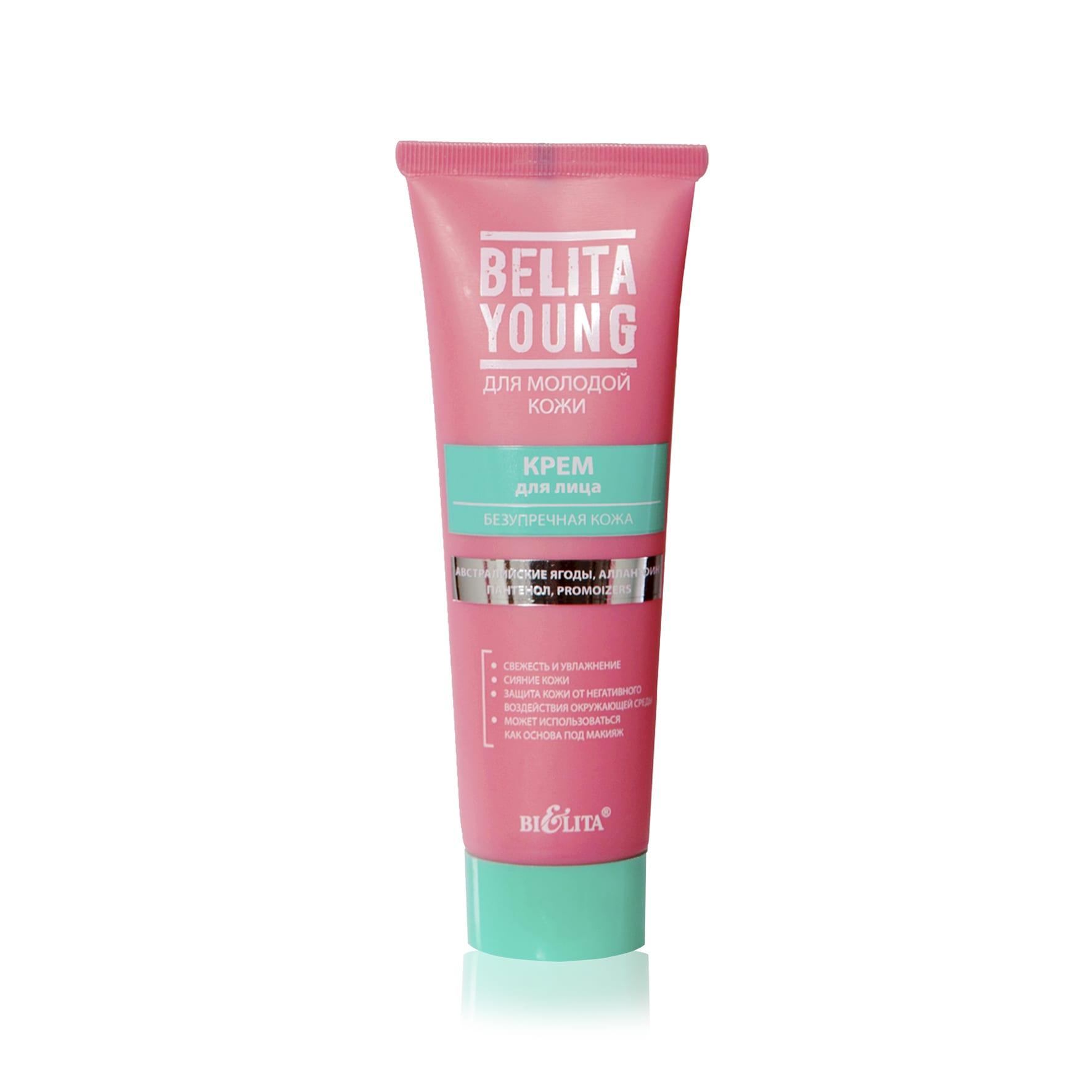 BELITA YOUNG. Крем для лица Безупречная кожа 50 мл.