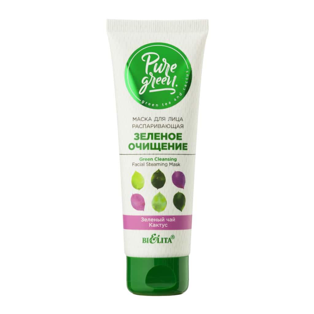 Маска для лица распаривающая «Зеленое очищение»